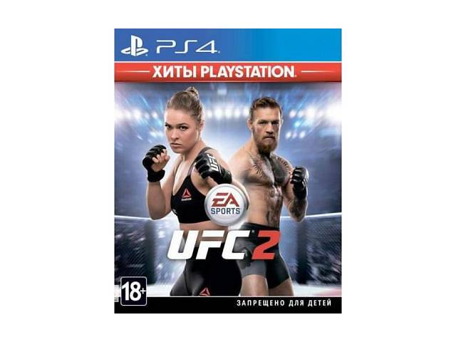 бу Игра SONY EA SPORTS UFC 2 (Хіти PlayStation)[PS4, Russian subtitles] (1071284) в Києві