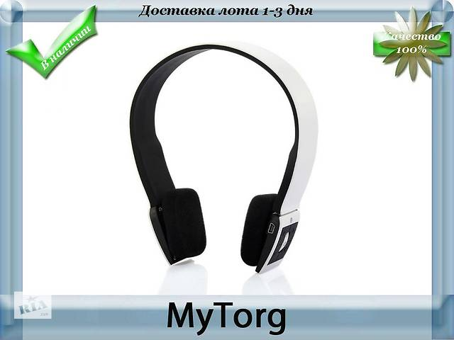 Гарнитура ALD02 BT Bluetooth headphones 0e02af7d86e74