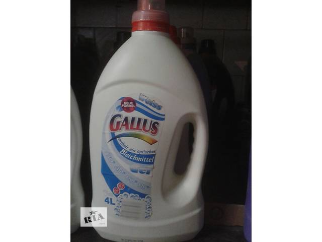 купить бу Гель для стирки Gallus 4л в ассорт в Ужгороде