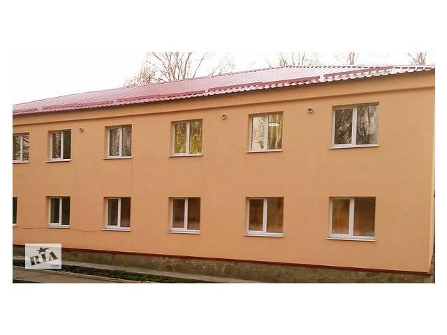 продам Центр реинтеграции и адаптации Твой шанс бу в Доброполье