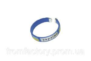 Браслет универсальный размер (УКРАЇНА):Синий