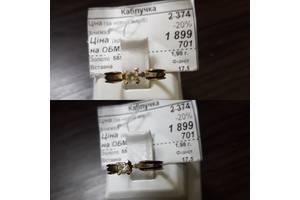 Нові Золоті каблучки