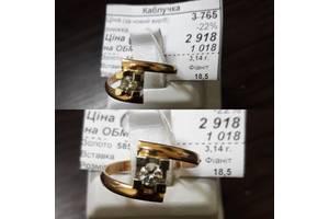 Каблучки золоті (585 проба) Тернопіль - купити або продам Каблучки ... f44e190375e16