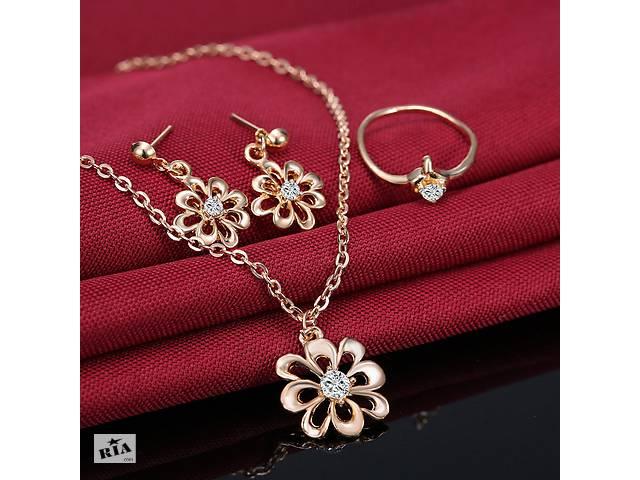 Набор бижутерии Rinhoo ожерелье цепочка с подвеской цветок, серьги цветы и кольцо- объявление о продаже  в Чернигове