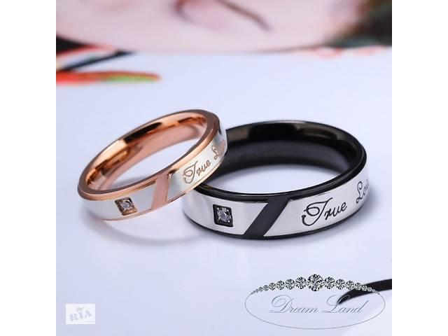Парные кольца для влюбленных из нержавеющей медицинской стали. кольцо, подарок, для пары, для двоих, для закоханих- объявление о продаже  в Червонограде