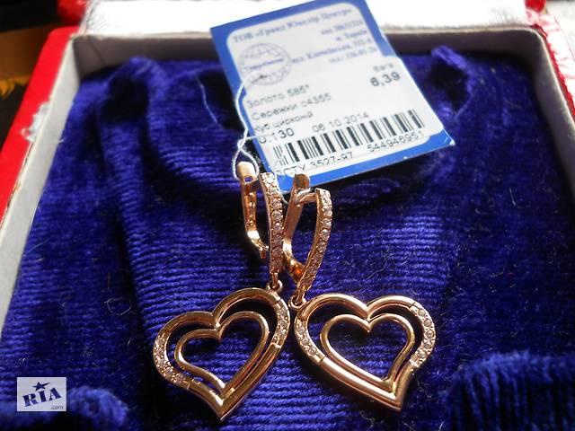 Золоті сережки сердечка-підвіски,585 проби.- объявление о продаже  в Одесі