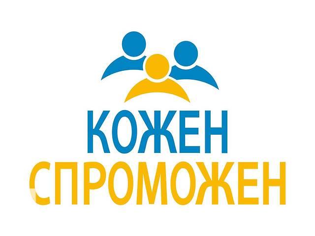 Грандиозное открытие школы Эстетической гимнастики «Эдельвейс»- объявление о продаже  в Днепре (Днепропетровск)