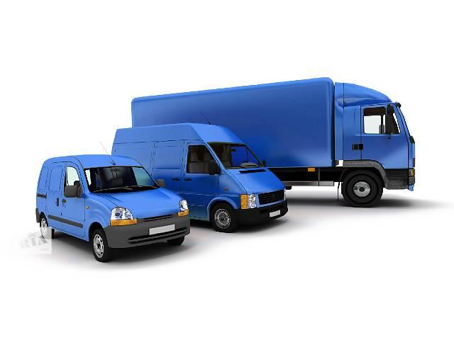 Вантажоперевезення,+вантажники.НЕДРОГО- объявление о продаже  в Луцке