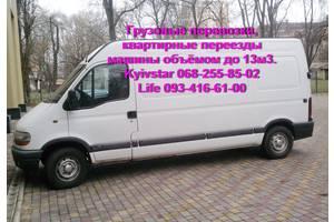 Грузоперевозки, квартирные переезды, Черноморск