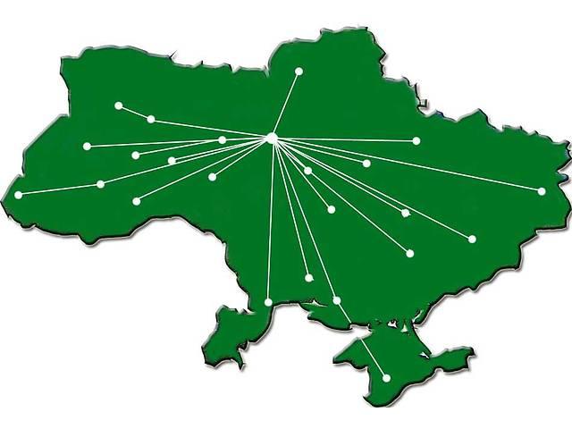 купить бу Грузоперевозки по Украине, Киеве и области  в Украине