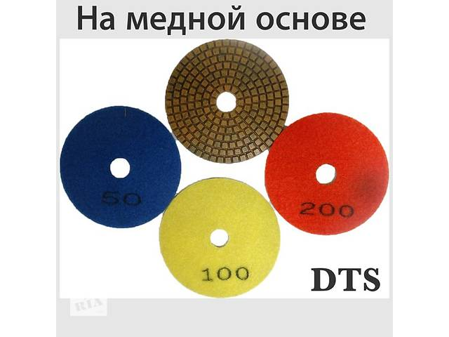 купить бу Гибкие диски на медной основе (черепашки/липучки) в Виннице