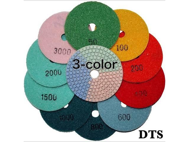 Гибкие полировальные/шлифовальные диски 3-color (черепашки/липучки)- объявление о продаже  в Виннице