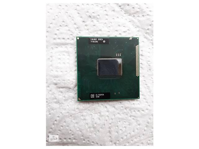 Продам процессор Intel Celeron B800 (2M Cache, 1.50 GHz- объявление о продаже  в Запорожье