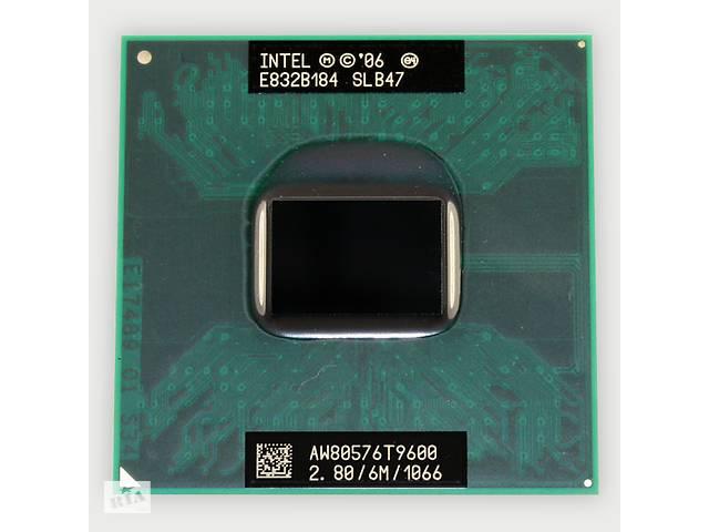 Процессор Intel Core 2 Duo T9600 (2.80 GHz, 6 MB) + термопаста- объявление о продаже  в Николаеве