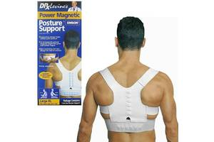 Магнитный корректор осанки для спины Magnetic Posture Support (up6888)