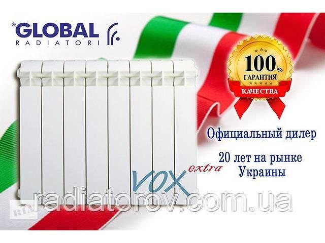 бу Алюминиевый радиатор Global EXTRA 350/100 (Италия) в Одессе
