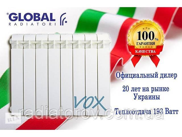 бу Алюминиевый радиатор Global VOX R 800/100 (Италия) в Одессе