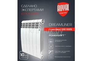 Нові Алюмінієві батареї Royal Thermo