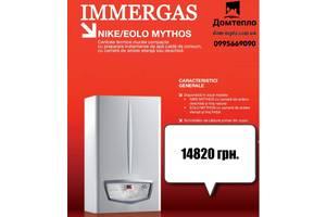 Нові Котли газові Immergas