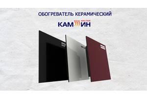 Нові Інфрачервоні обігрівачі Кам-ин