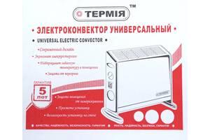 Новые Конвекторы электрические Термия
