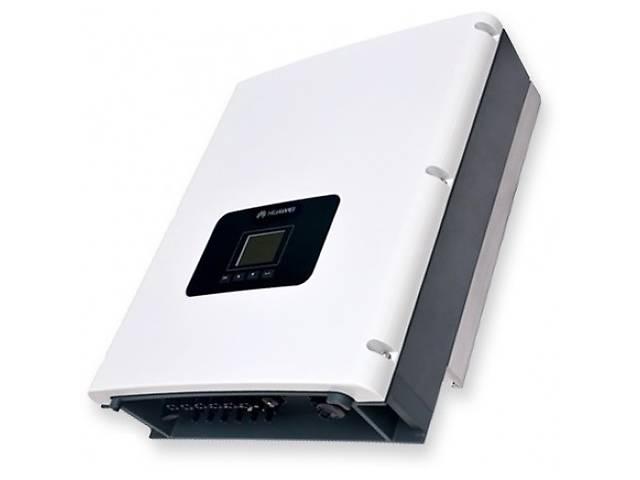 Сетевой солнечный инвертор 12кВт, трехфазный Модель SUN2000-12KTL, HUAWEI- объявление о продаже   в Украине