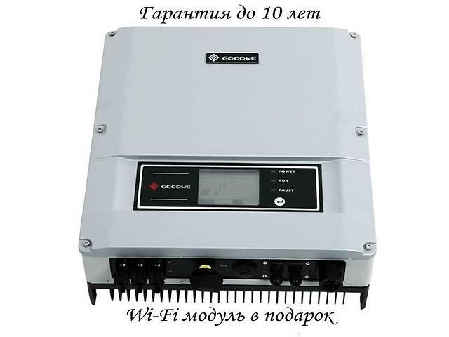 бу Сетевой солнечный инвертор 5.1кВт, 220В  (Модель GW4600-SS), GOODWE в Дубно