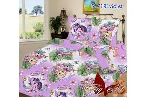 Домашній текстиль Рівне - купити або продам Домашній текстиль ... 0efbdcd2fc48c