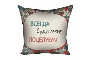 Новые Декоративные подушки