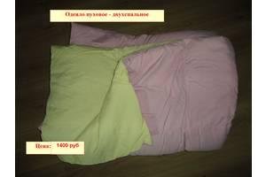 б/у Одеяла
