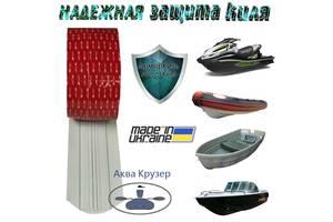 АрморКиль для защиты киля RIB, гидроцикла, пластиковой лодки или катера