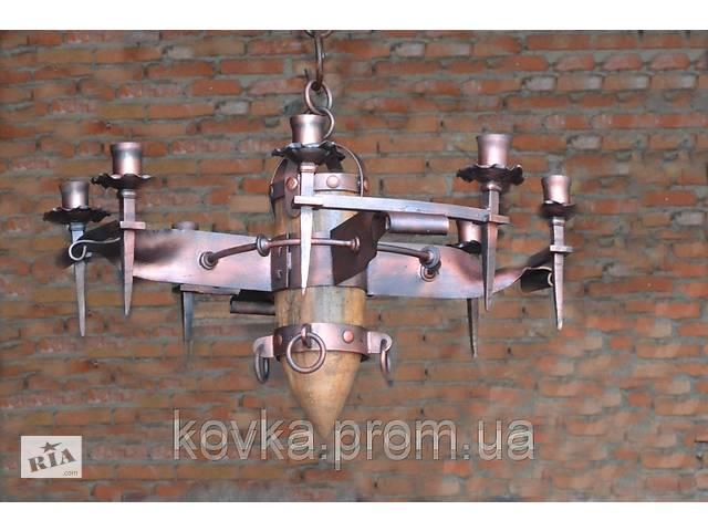 Кованая крестообразная люстра- объявление о продаже  в Ладижині