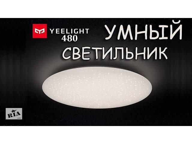 купить бу Потолочный светильник Yeelight LED Сeiling YLXD05YL 480mm White/Starry в Києві