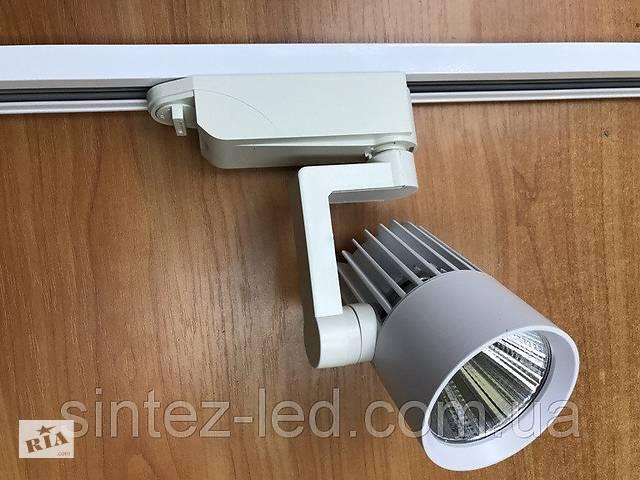 Светодиодный трековый светильник SL-4003 20W 6400К белый Код.58443- объявление о продаже  в Киеве