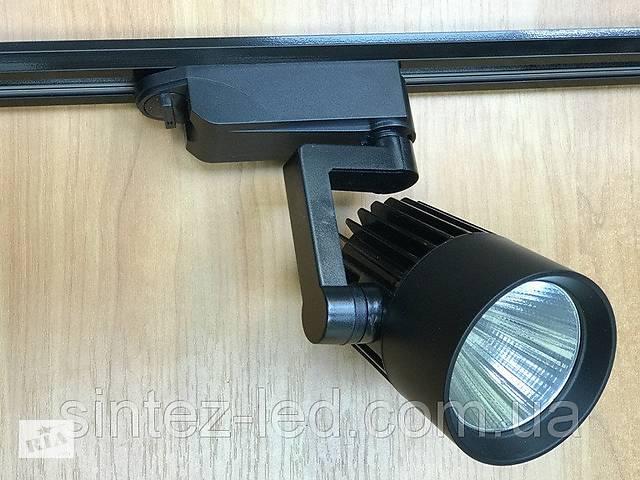 бу Светодиодный трековый светильник SL-4003 20W 6400К черный Код.58445 в Киеве