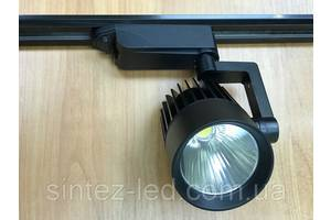 Светодиодный трековый светильник SL-4003 30W 3000К черный Код.58051