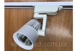 Светодиодный трековый светильник SL-4003 30W 4000К белый  Код.58438
