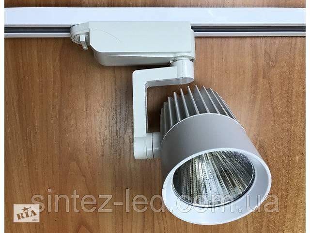 Светодиодный трековый светильник SL-4003 30W 6400К белый Код.58050- объявление о продаже  в Киеве