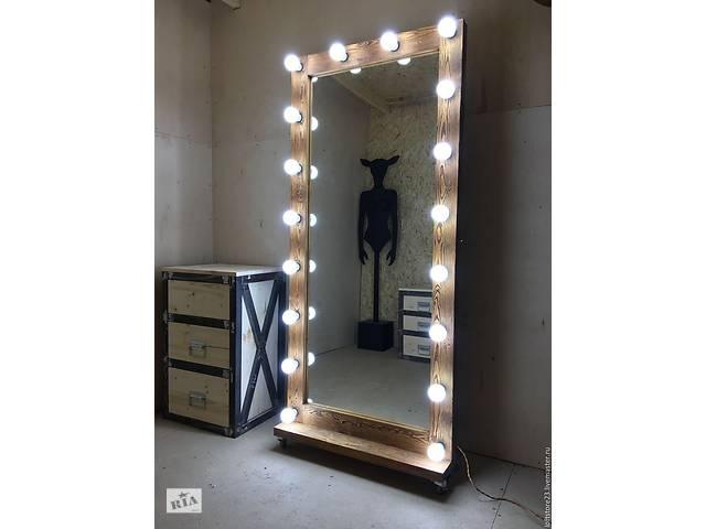 бу Зеркало с лампами в полный рост, лампы в комплекте в Днепре (Днепропетровск)