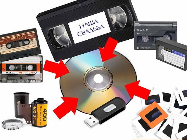 Запись с видео кассет на любые носители