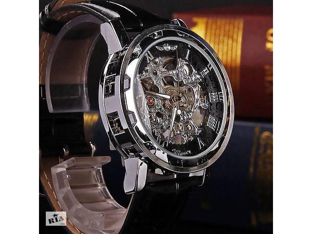 бу Часы механические WINNER Skeleton в Кривом Роге
