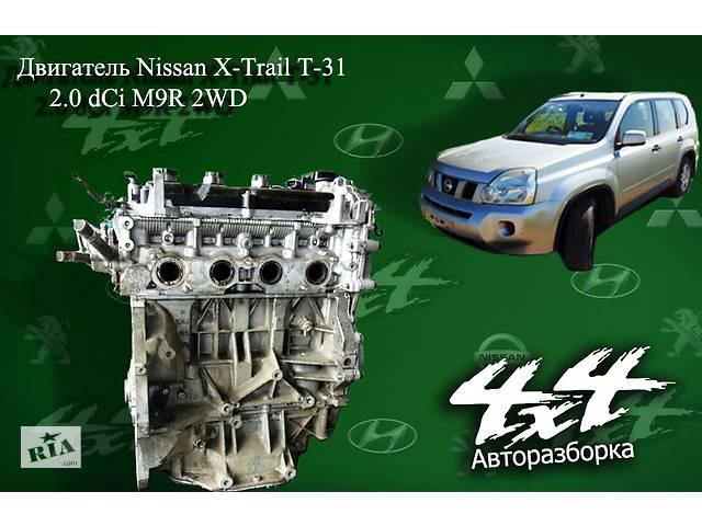 купить бу Б/у двигатель 141 л.с Nissan X-Trail 2.0 MR20DE 2WD Ниссан Х-Трейл (Т31)с 2007 г. в. в Ровно