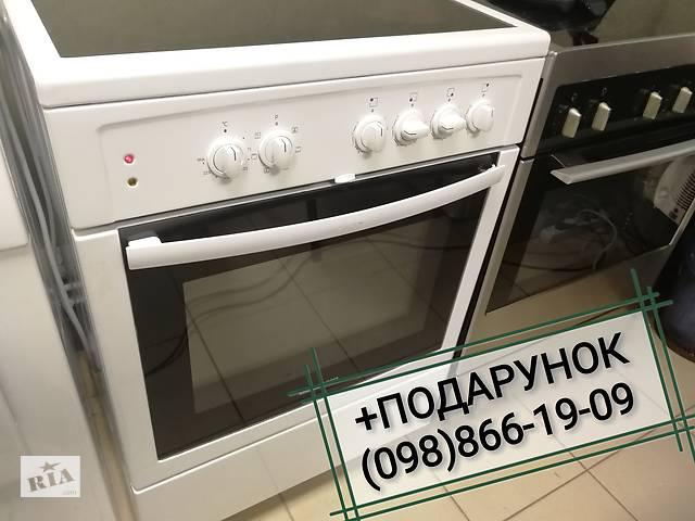 Техника для кухни- объявление о продаже  в Виннице