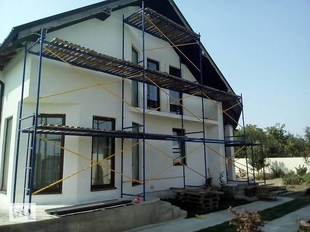 продам Леса строительные фасадные бу в Николаеве