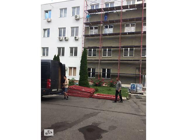 купить бу Сдам в аренду строительные леса (леса строительные) в Ужгороде