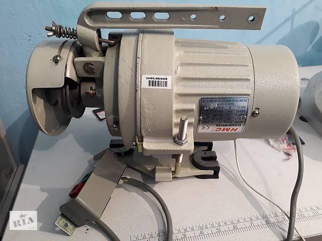 бу Двигатель для промышленной швейной машины ASM,FDM,Efka - фрикционный в Хмельницком