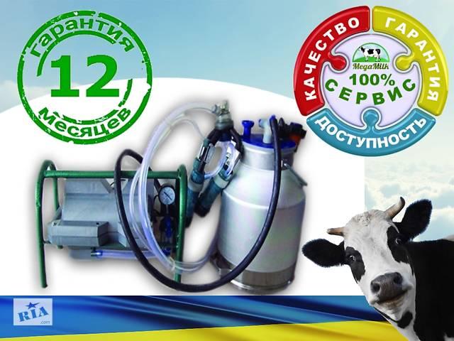 купить бу Доильный аппарат до 3 коров недорогой, экономичный, качество гарантированно в Киеве