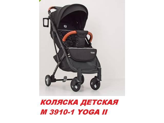 продам Коляска прогулочная  YOGA 2 ( ручная кладь) бу в Днепре (Днепропетровск)