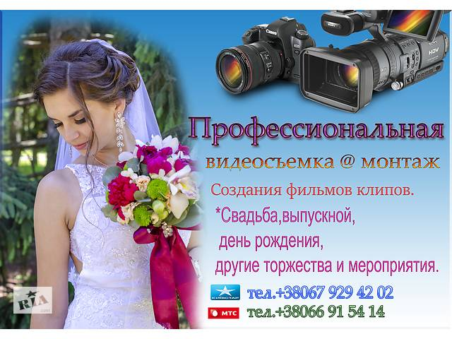 бу Свадебный фотограф Миргород Лубны Хорол в Полтавской области
