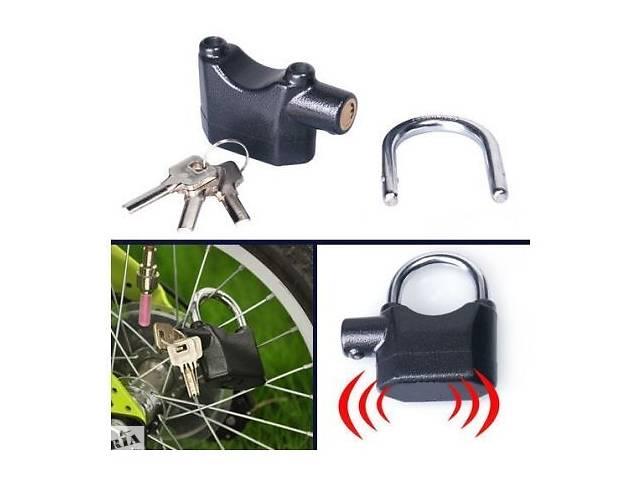 продам Велозамок мотозамок замок з гучним сиреною та охоронною сигналізацією бу в Києві